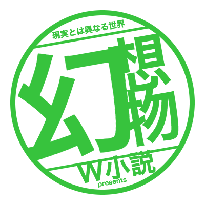 f:id:knowfull:20180511035645p:plain