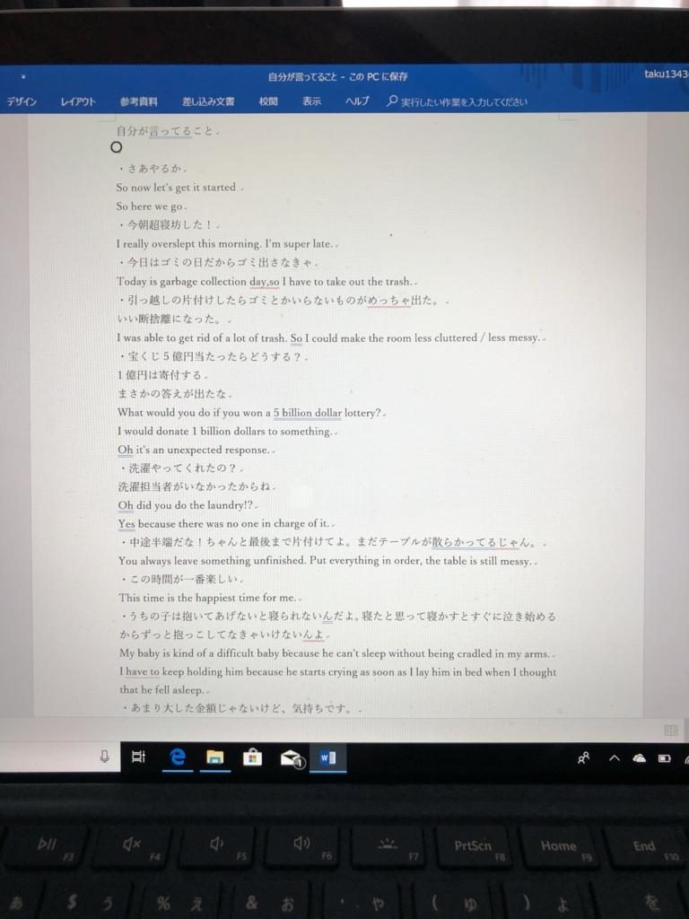 f:id:knowhow-takuma:20180812094326j:plain