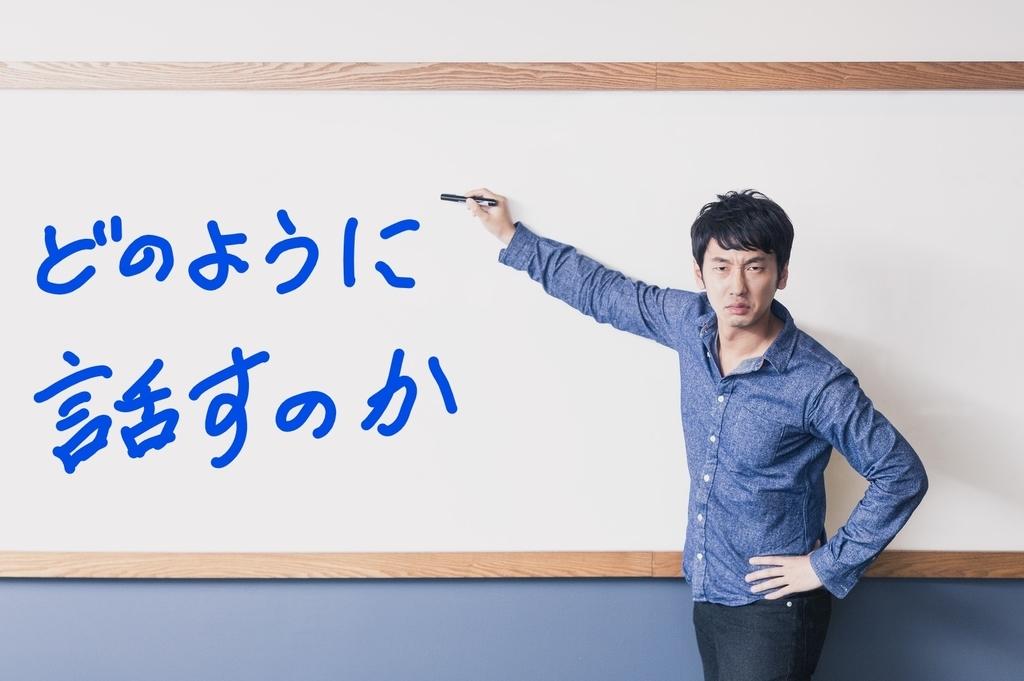 f:id:knowhow-takuma:20180907204125j:plain