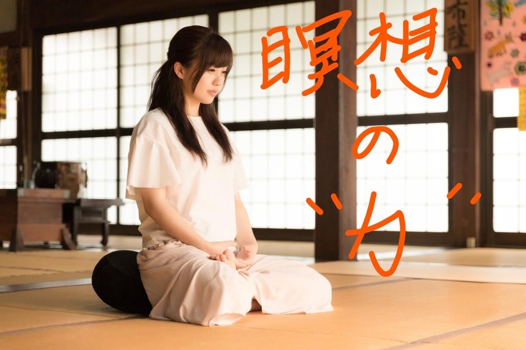 f:id:knowhow-takuma:20180912064858j:plain