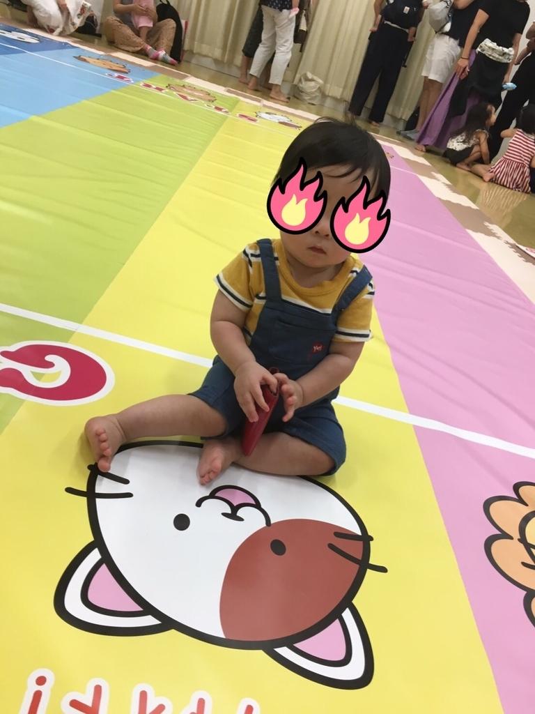 f:id:knowhow-takuma:20180917223116j:plain