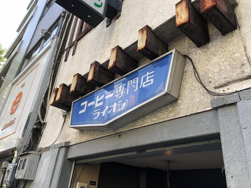 f:id:knowhow-takuma:20180920230339j:plain