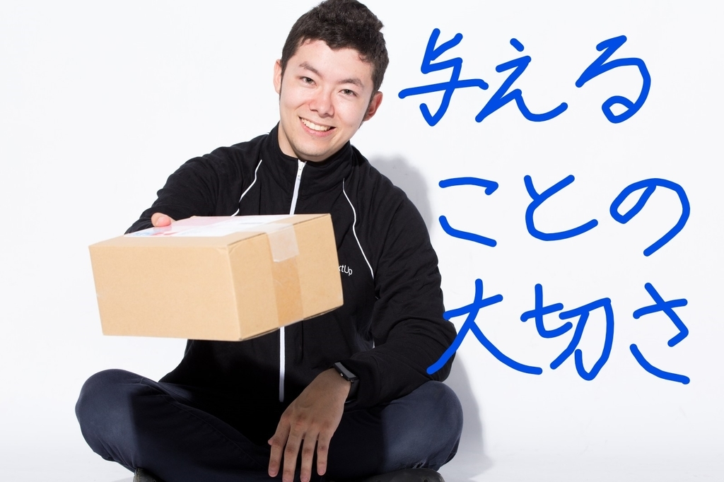 f:id:knowhow-takuma:20180922073949j:plain