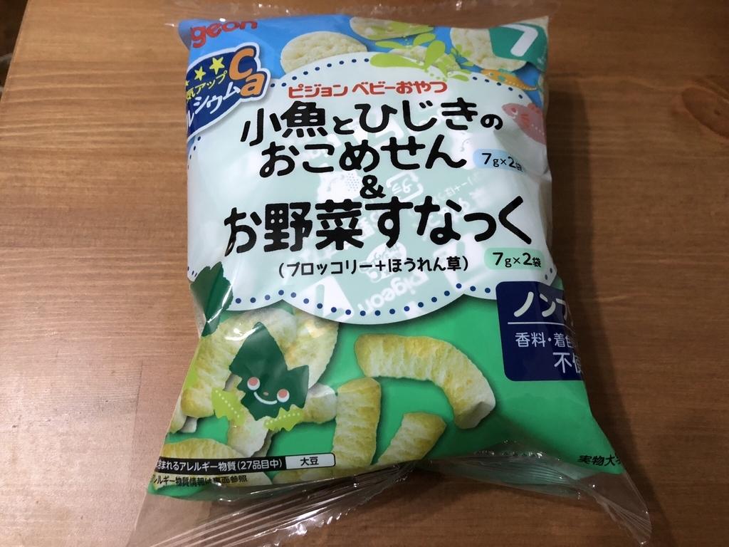 f:id:knowhow-takuma:20180924055949j:plain