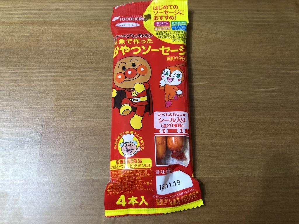 f:id:knowhow-takuma:20180924060022j:plain