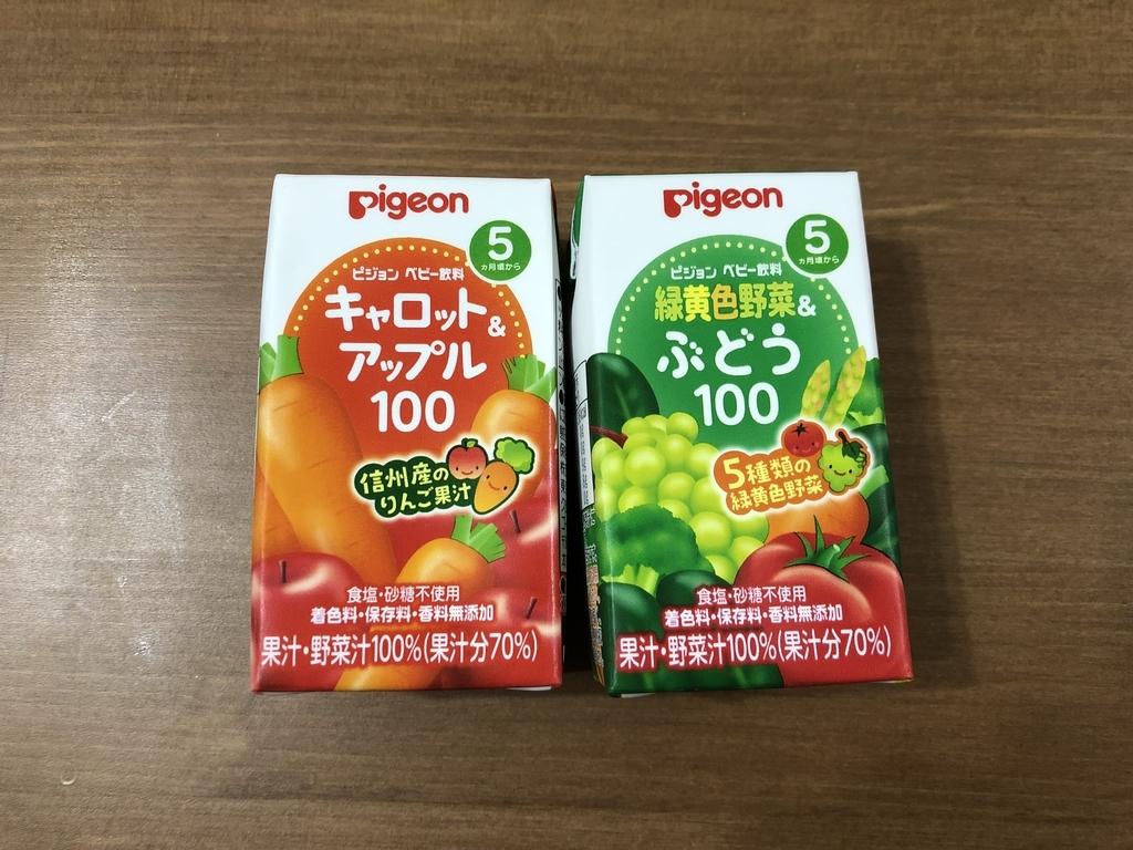 f:id:knowhow-takuma:20180924060215j:plain