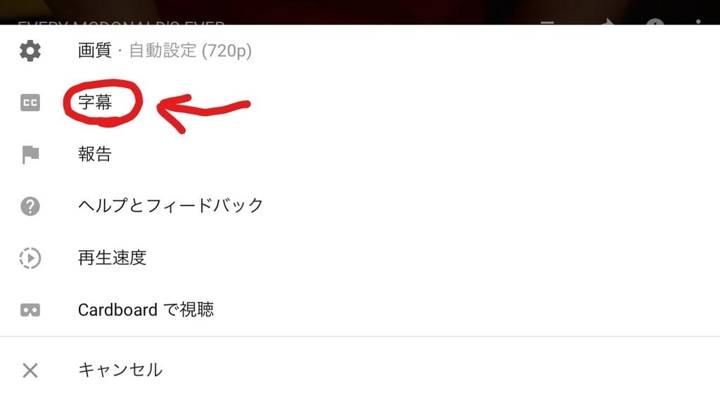 f:id:knowhow-takuma:20180925144220j:plain