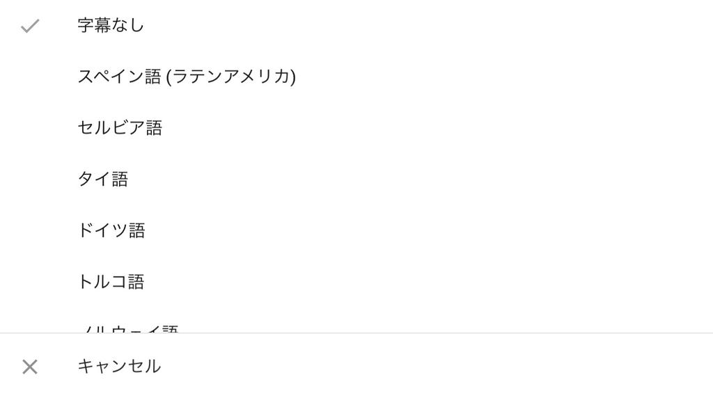 f:id:knowhow-takuma:20180925144249j:plain