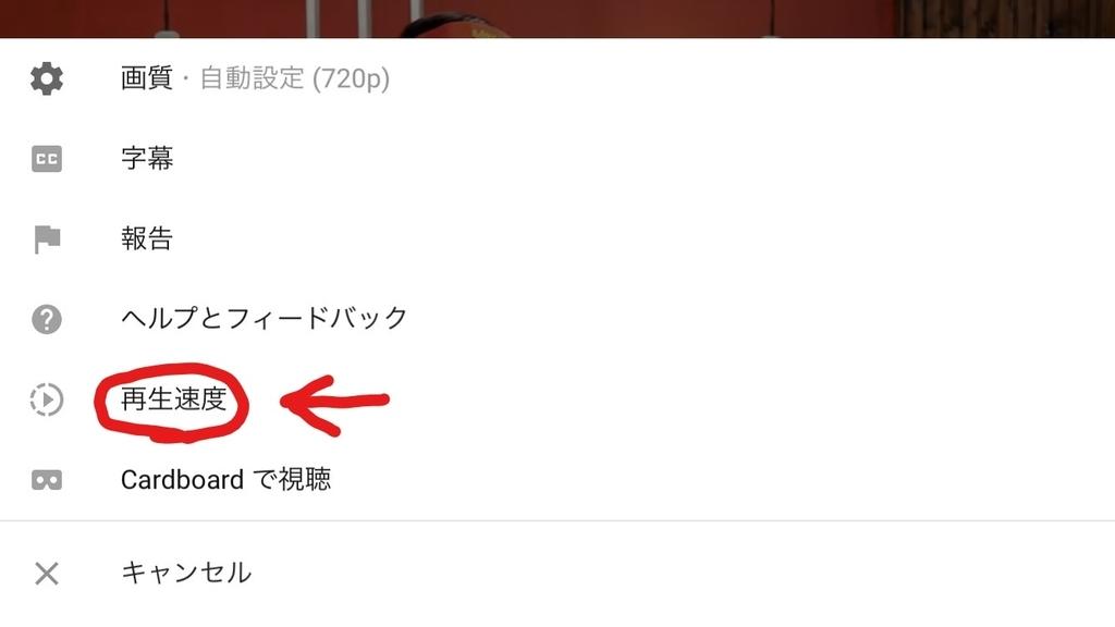 f:id:knowhow-takuma:20180925144624j:plain