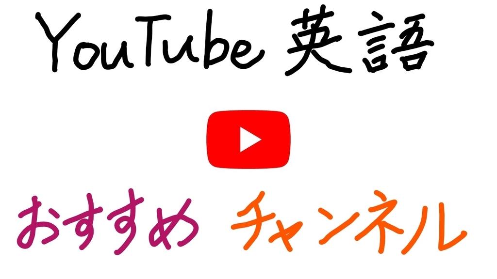 f:id:knowhow-takuma:20180926073349j:plain