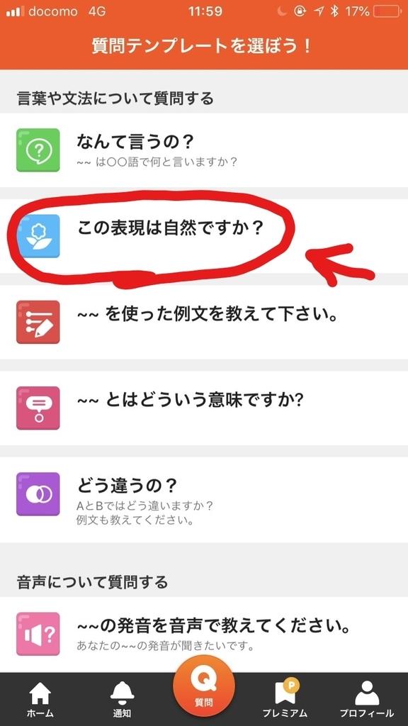 f:id:knowhow-takuma:20180927060645j:plain