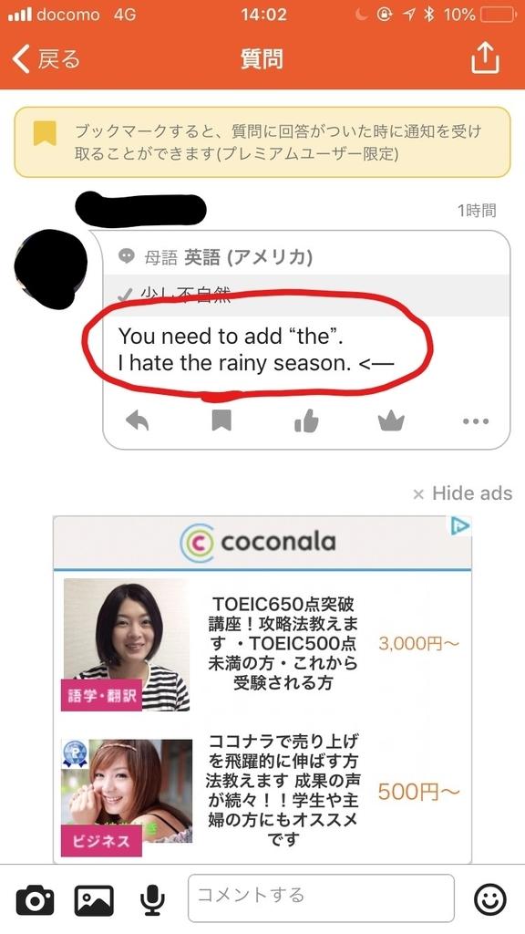 f:id:knowhow-takuma:20180927061505j:plain