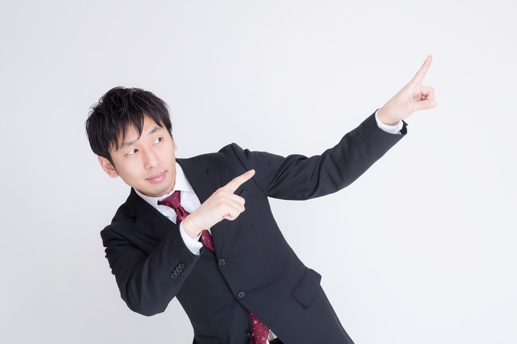 f:id:knowhow-takuma:20181004071951j:plain