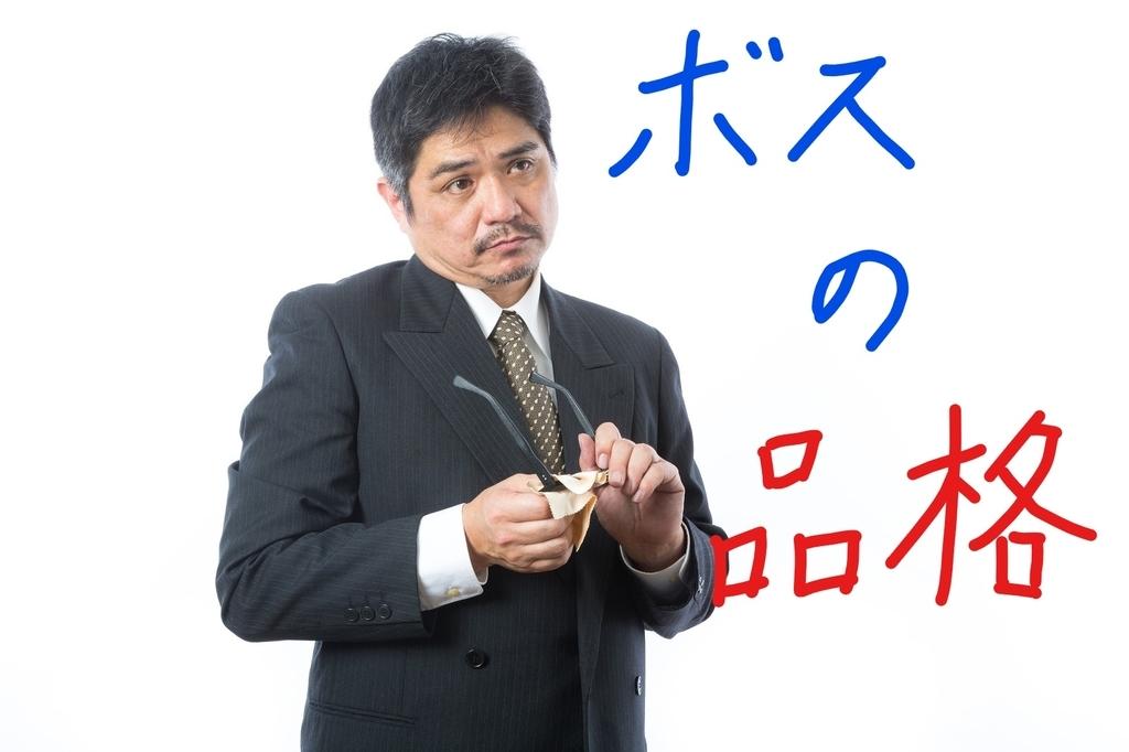 f:id:knowhow-takuma:20181012213003j:plain