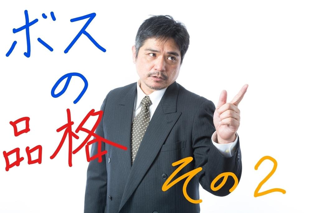 f:id:knowhow-takuma:20181013225012j:plain
