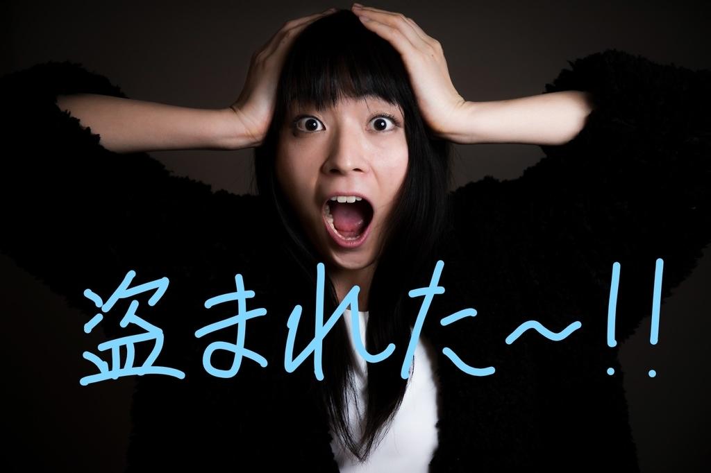 f:id:knowhow-takuma:20181020061638j:plain