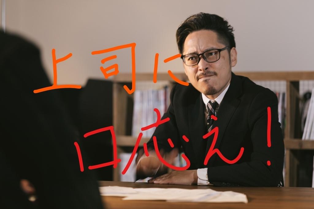 f:id:knowhow-takuma:20181025065102j:plain