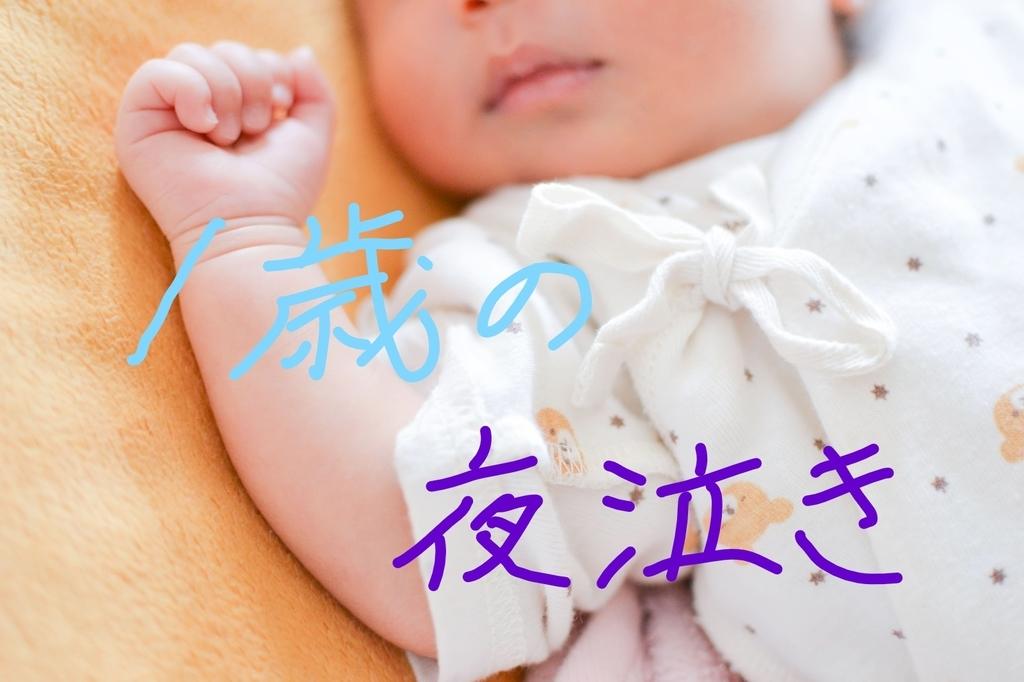 f:id:knowhow-takuma:20181029153410j:plain