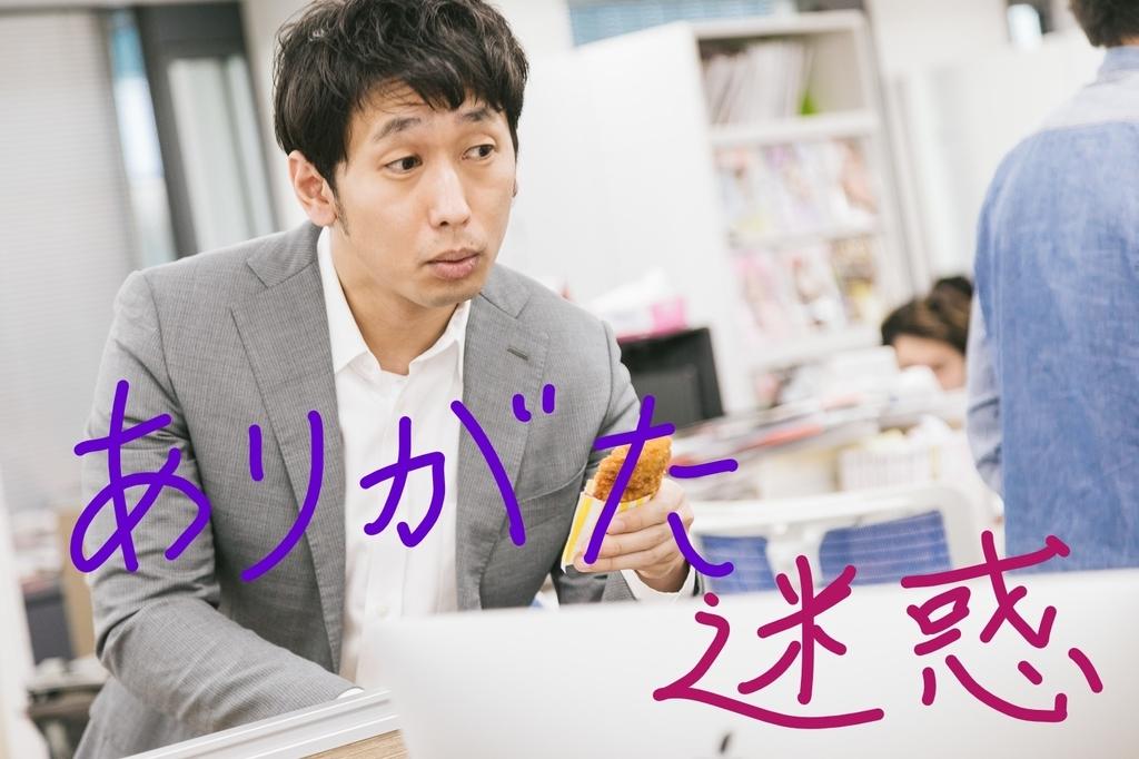 f:id:knowhow-takuma:20181030200521j:plain