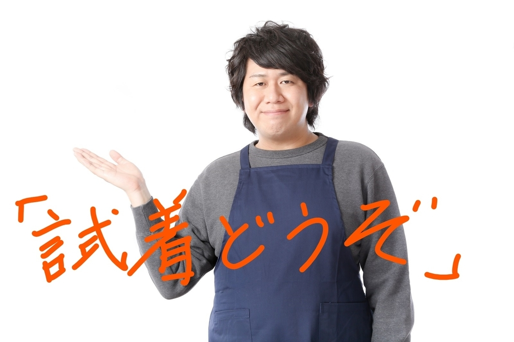 f:id:knowhow-takuma:20181030201950j:plain