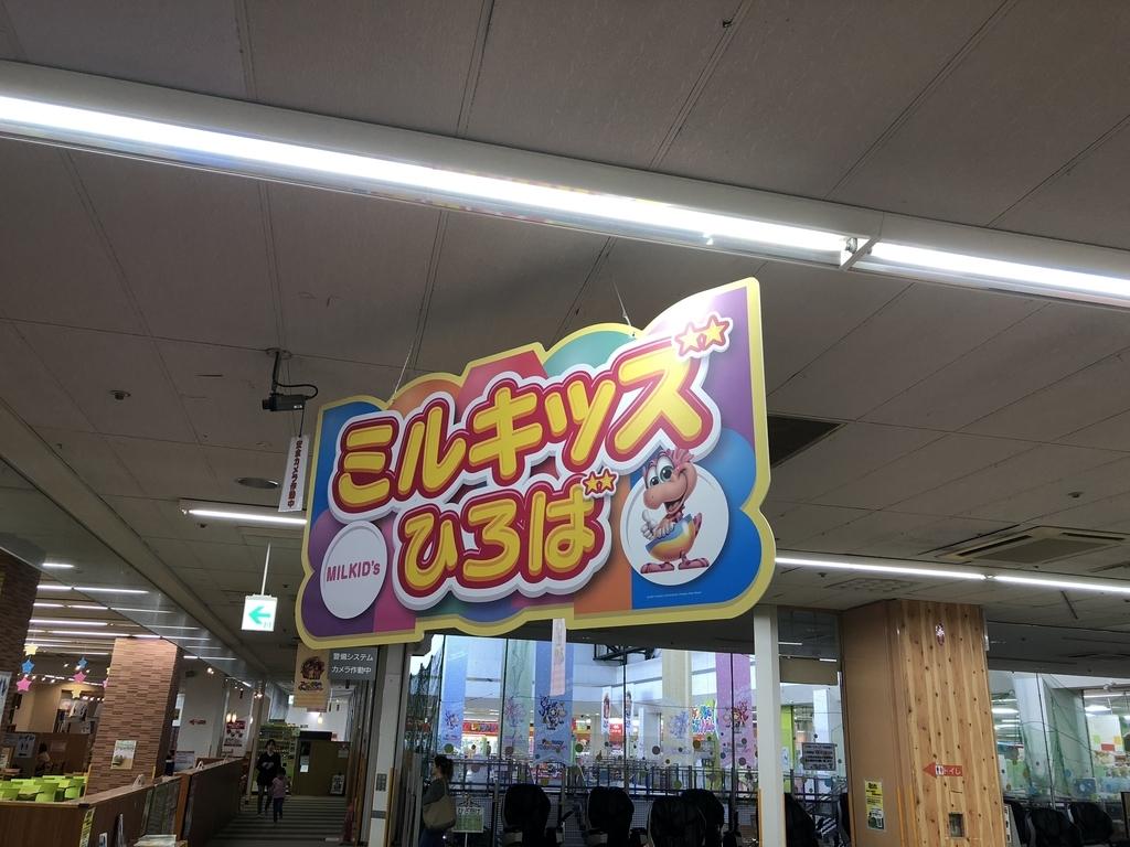 f:id:knowhow-takuma:20181109183652j:plain