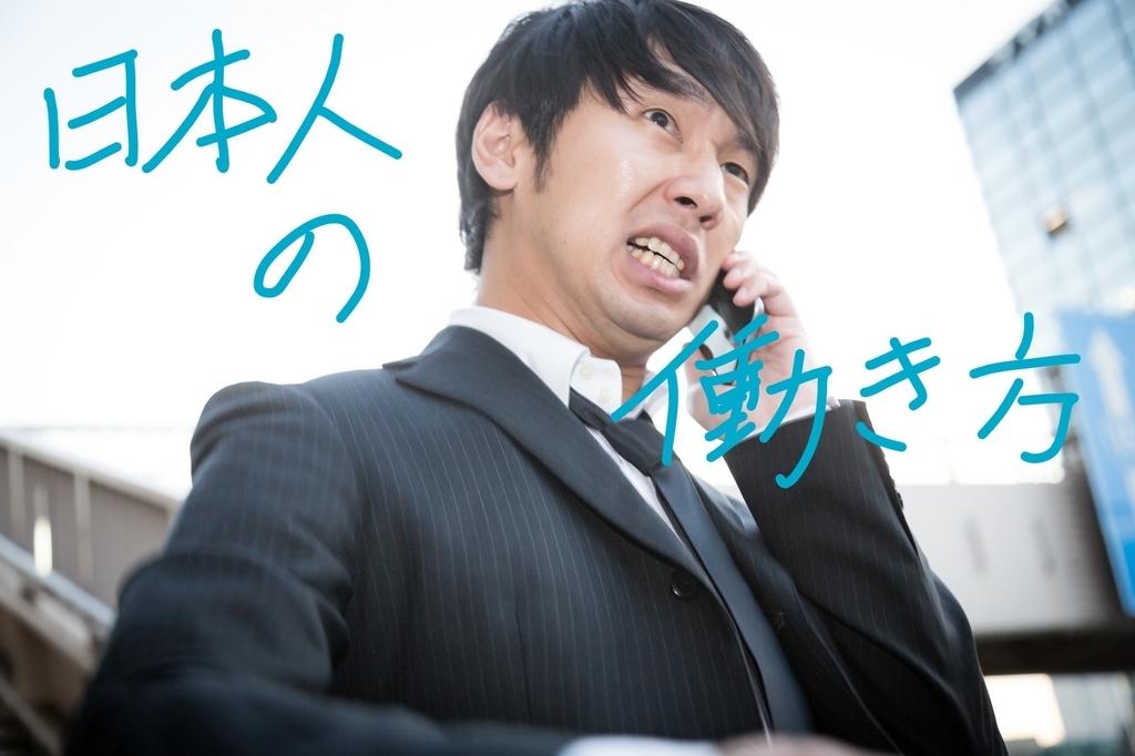 f:id:knowhow-takuma:20181113053447j:plain