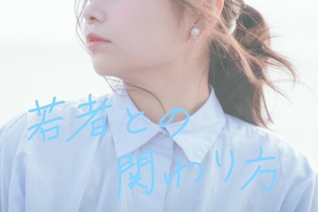 f:id:knowhow-takuma:20181116060317j:plain