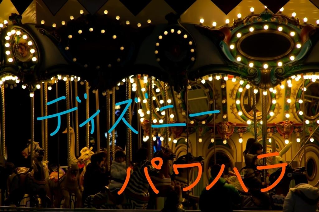 f:id:knowhow-takuma:20181120083416j:plain