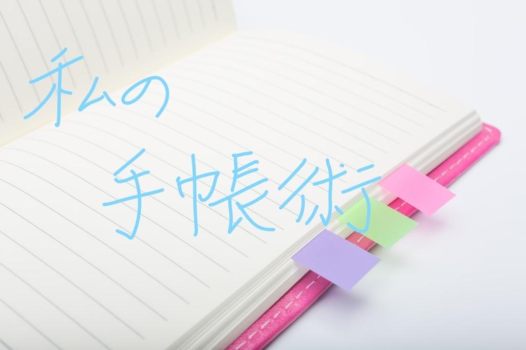 f:id:knowhow-takuma:20181121220313j:plain