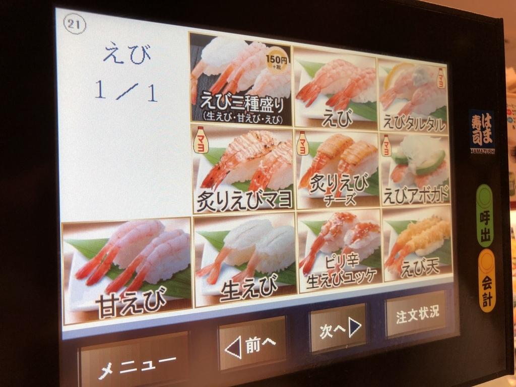f:id:knowhow-takuma:20181213160420j:plain
