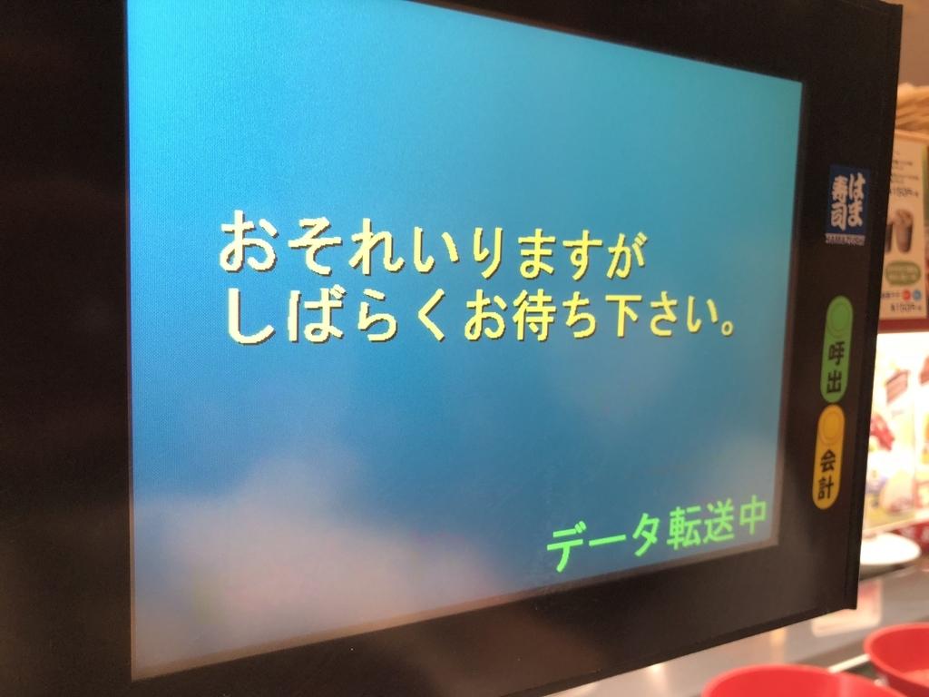 f:id:knowhow-takuma:20181213162650j:plain
