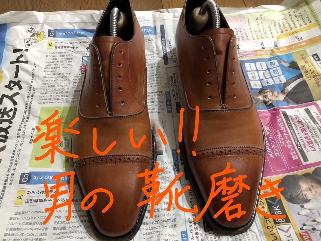 f:id:knowhow-takuma:20181215081307j:plain