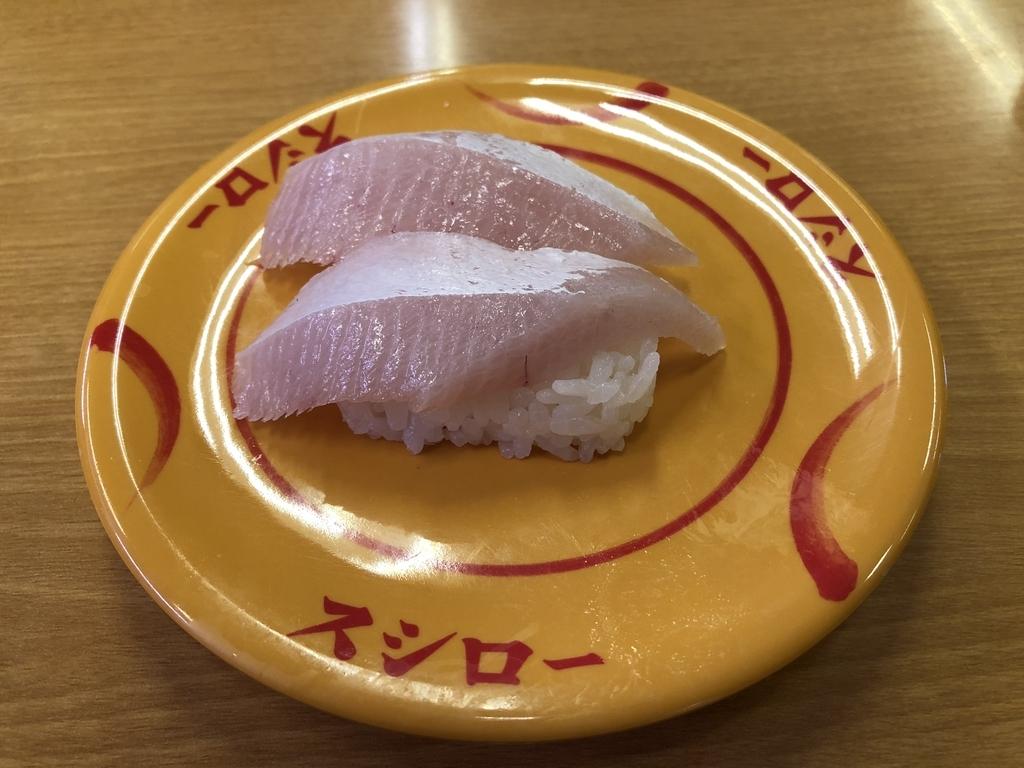 f:id:knowhow-takuma:20181218100847j:plain