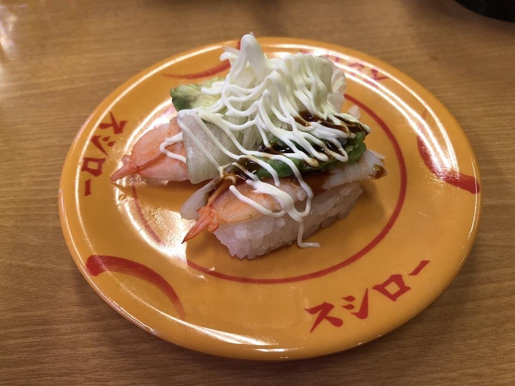 f:id:knowhow-takuma:20181218101420j:plain