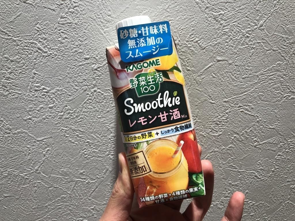 f:id:knowhow-takuma:20181223105427j:plain