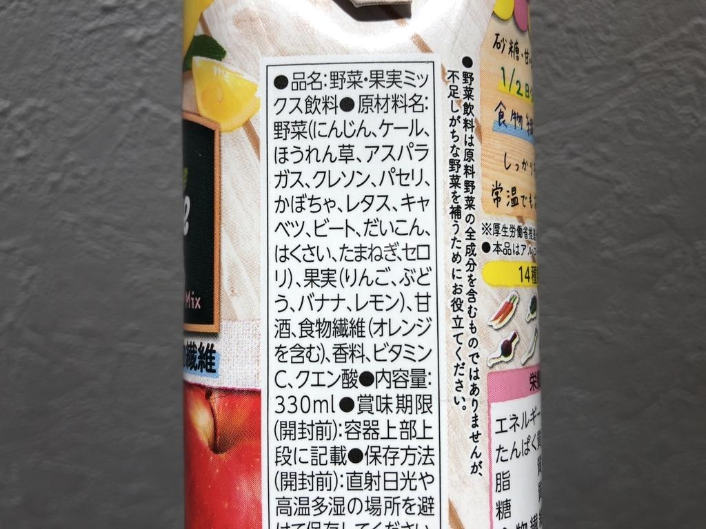 f:id:knowhow-takuma:20181223110030j:plain