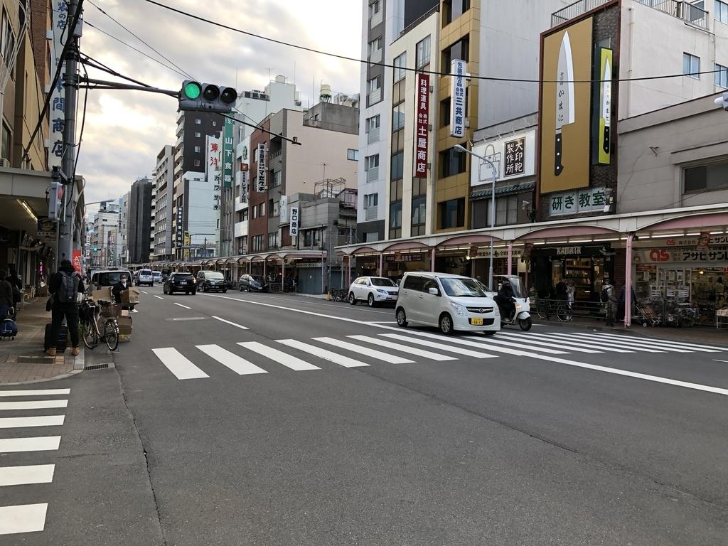 f:id:knowhow-takuma:20190105082137j:plain