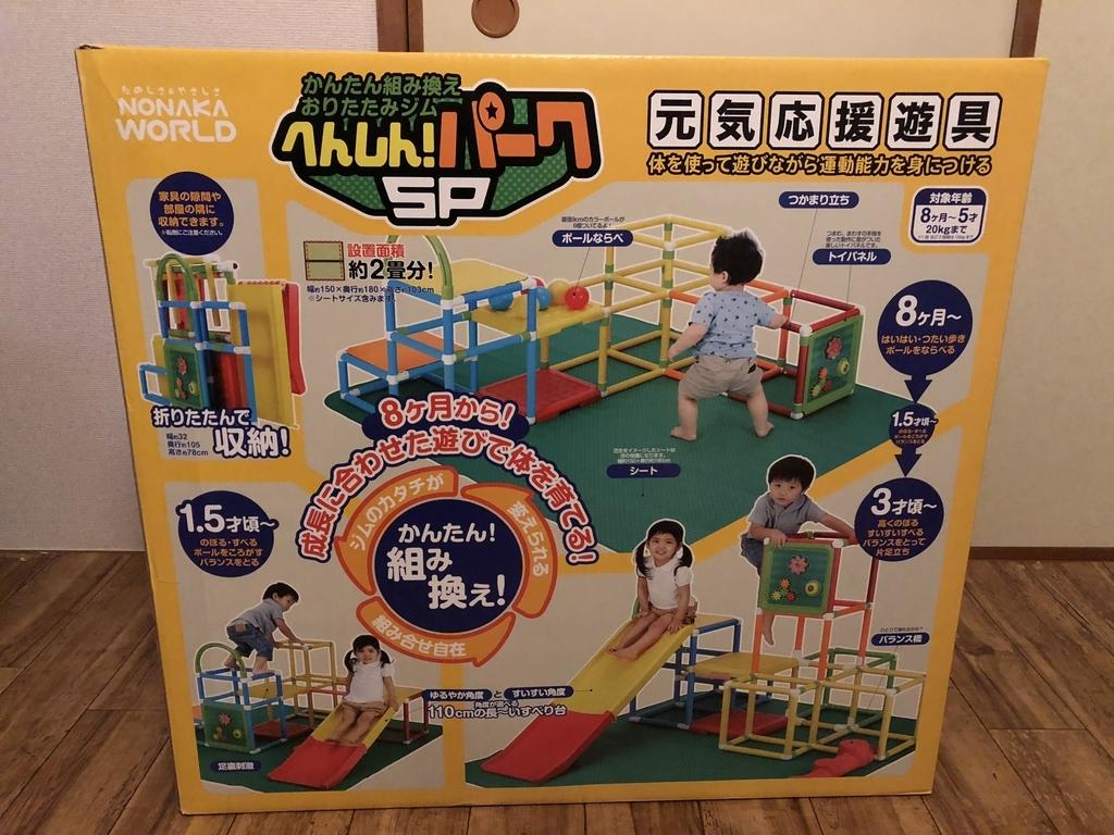 f:id:knowhow-takuma:20190106084307j:plain