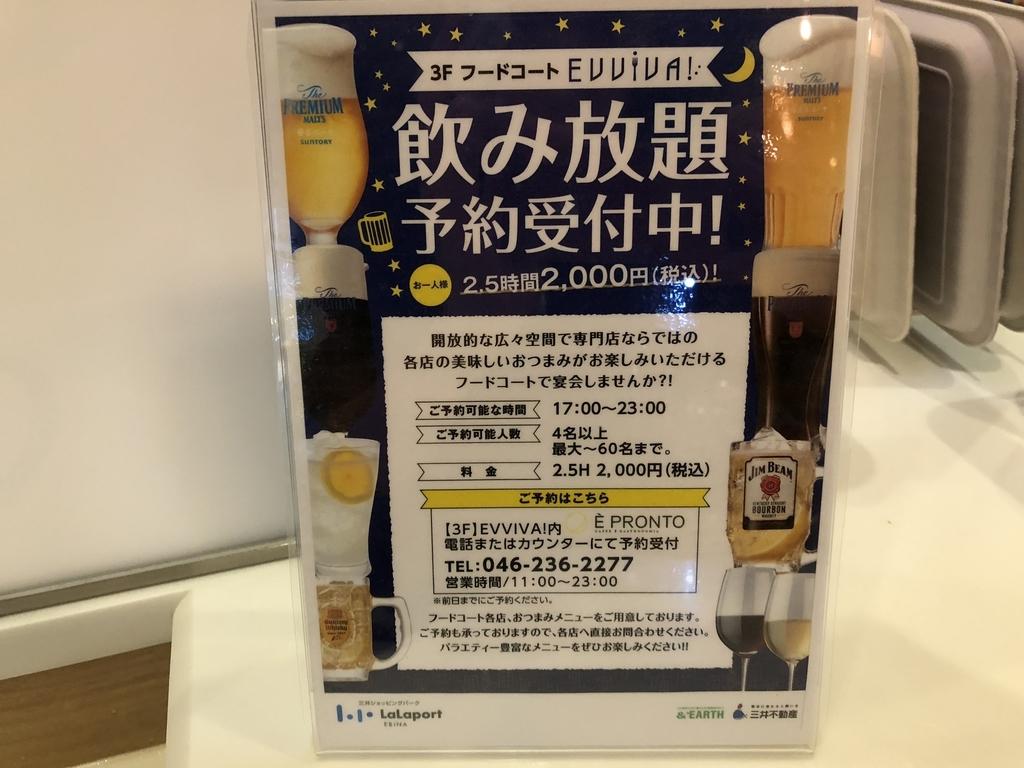 f:id:knowhow-takuma:20190117074305j:plain