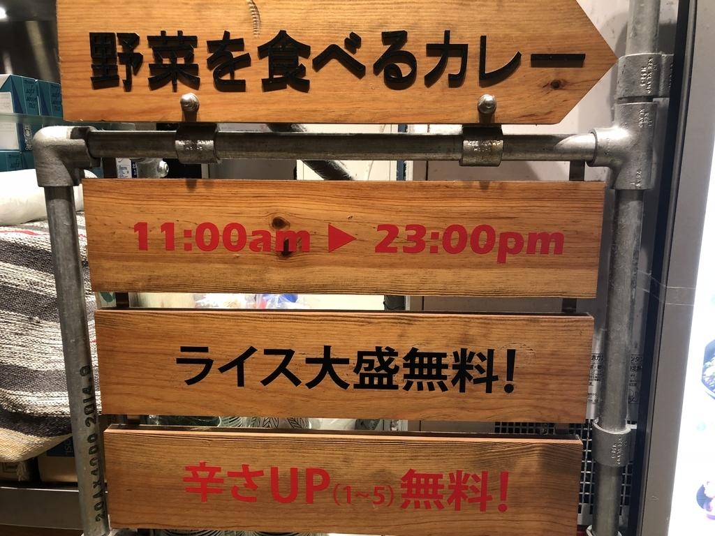 f:id:knowhow-takuma:20190117080925j:plain