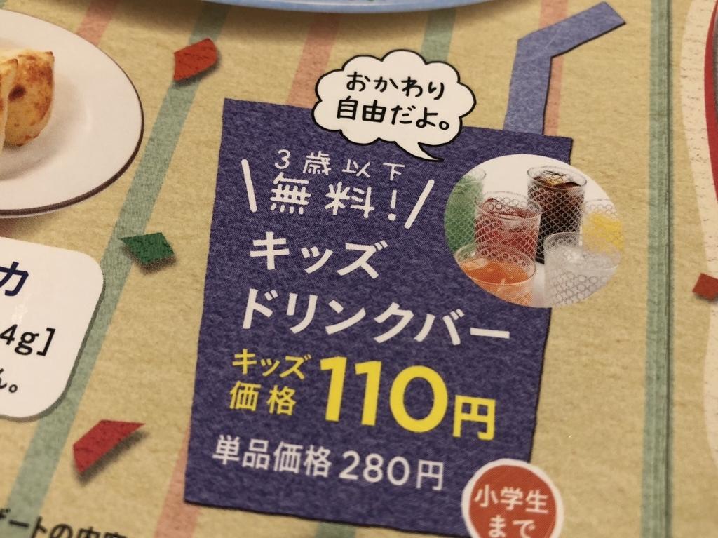 f:id:knowhow-takuma:20190120062201j:plain