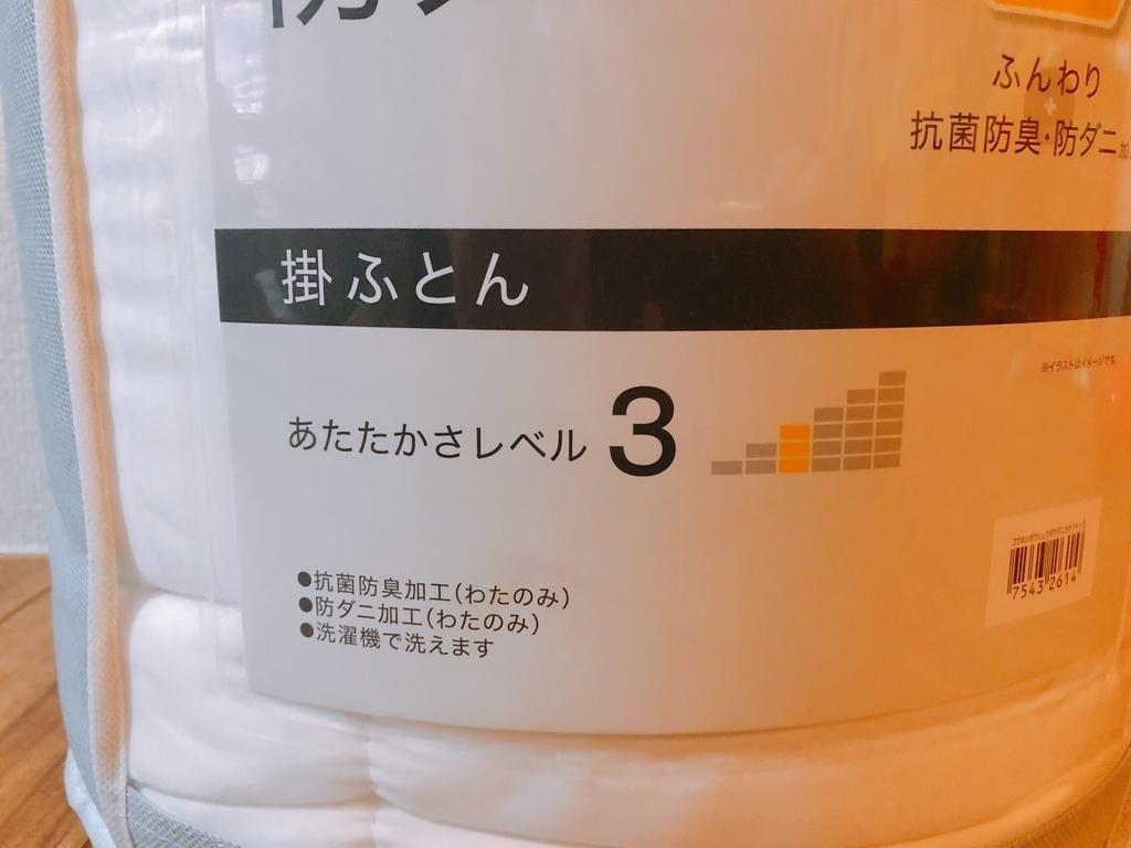 f:id:knowhow-takuma:20190121113111j:plain
