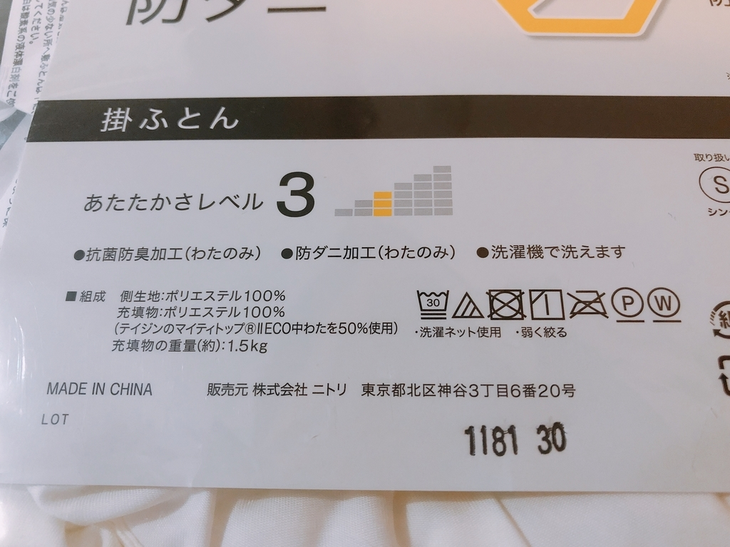 f:id:knowhow-takuma:20190121113154j:plain