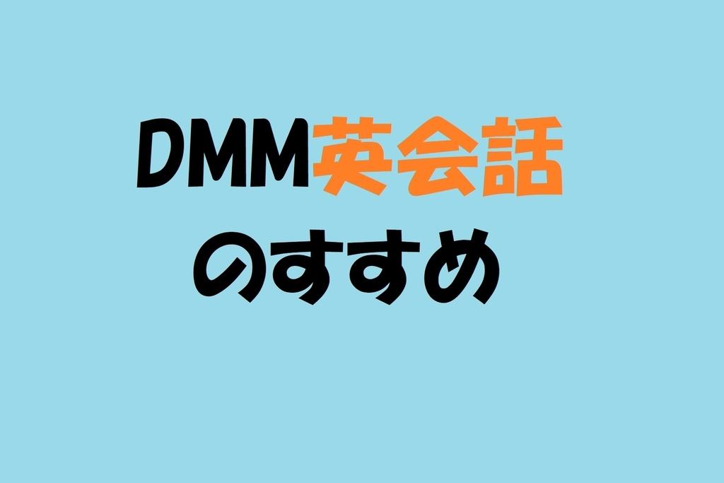f:id:knowhow-takuma:20190125210023j:plain