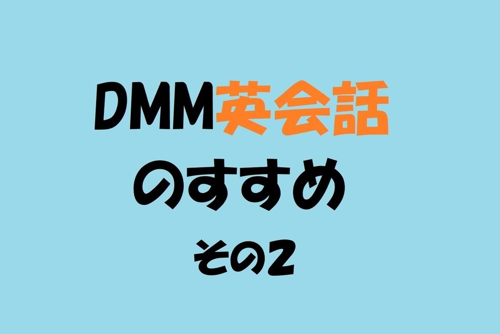 f:id:knowhow-takuma:20190126074711j:plain