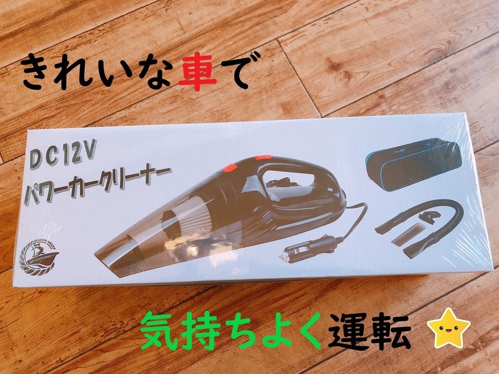 f:id:knowhow-takuma:20190203000427j:plain