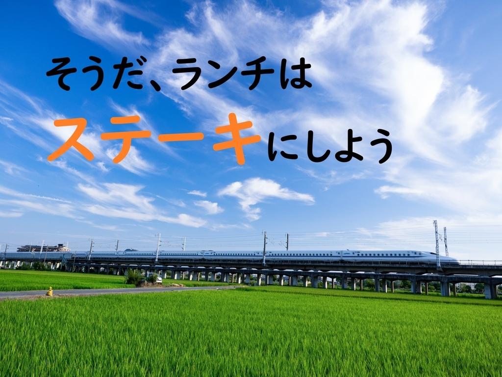 f:id:knowhow-takuma:20190208151825j:plain