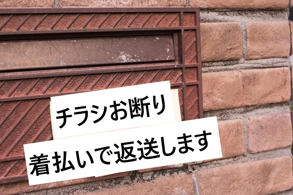 f:id:knowhow-takuma:20190209161901j:plain