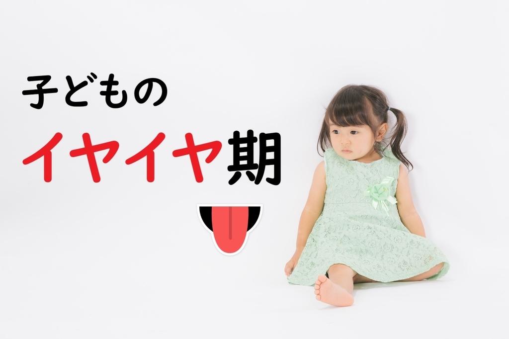 f:id:knowhow-takuma:20190218072633j:plain