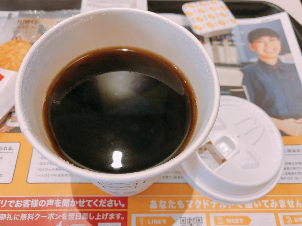 マクドナルドのコーヒーMサイズ